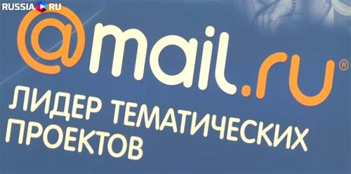 Mail Ru - лидер тематических проектов