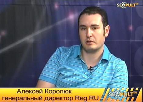 Зона .РФ - перспективы и возможности