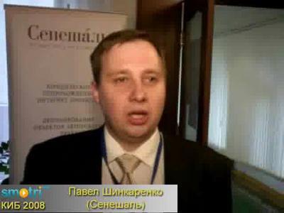 Шинкаренко Павел
