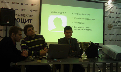 RIW–2009: Russian Internet Week. Azium.
