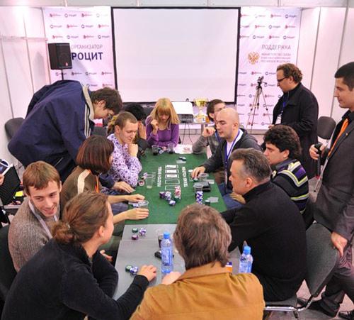 RIW–2009: Russian Internet Week. Покерный турнир.