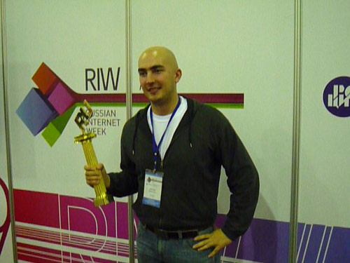 RIW–2009: Russian Internet Week. Премия Рунета.