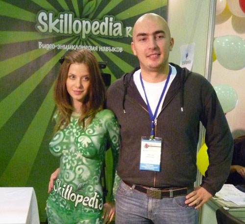 Главный StartUp RIW 2009