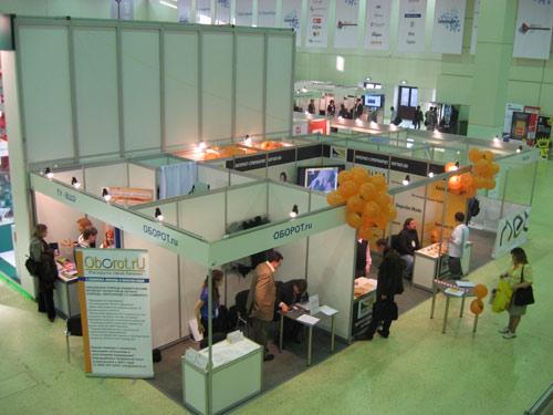 RIW–2009: Russian Internet Week. День второй.