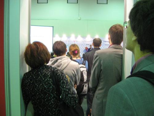 RIW–2009: Russian Internet Week. Конференция.