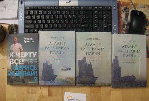 RIW–2009: Russian Internet Week. Новые книги.