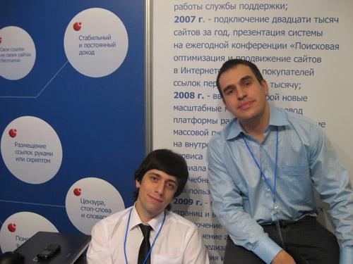 Main Link на конференции Ашманова 2009