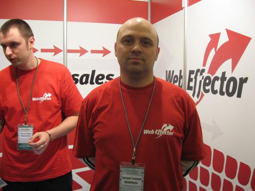 WebEffector - презентация сервиса