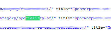 Стоп слово в названии категории сайта
