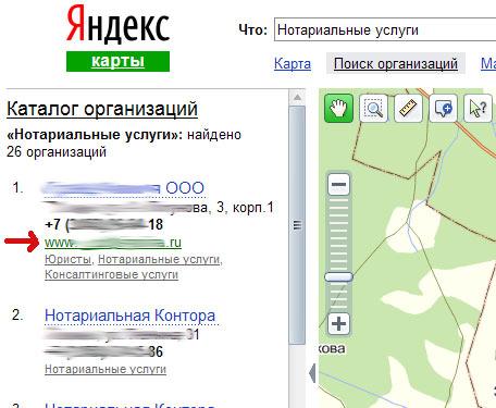 Результаты поиска услуг по Яндекс картам
