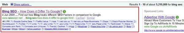 Позиция в Гугле по запросу Bing SEO