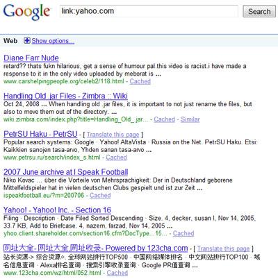 Поисковая директива Link: показывает ссылки в каком-то определенном порядке