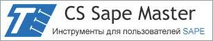 SAPE MASTER - эффективный инструмент для работы с ссылками в SAPE