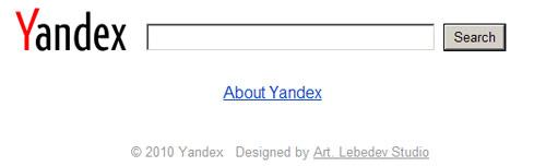 Глобальный поиск Яндекса: мнения зарубежных пользователей