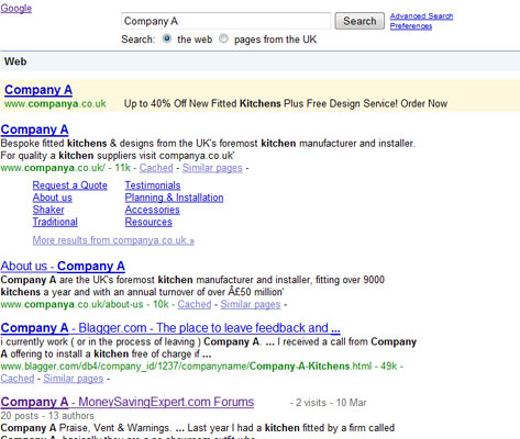 Выдача гугла по названию компании