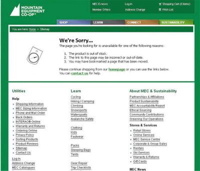только текст на странице 404
