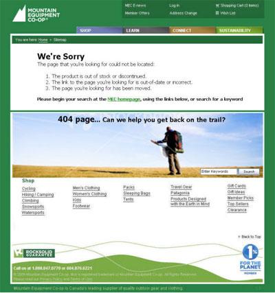 Текст, картинка и ссылка на странице 404