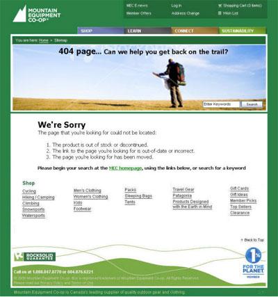 Картинка, текст и ссылки на странице 404
