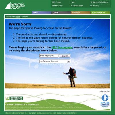 Большая картинка, текст и выпадывающее меню на странице 404