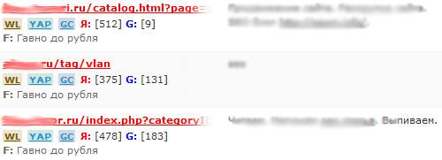 URL содержит не желательный элемент, но не нужно его добавлять в GBL