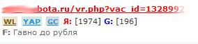 URL содержит характеристику достойную черного списка