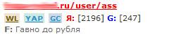 URL содержащий не желательный элемент