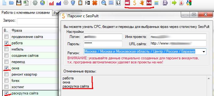Не правильная последовательность отправки данных в ссылочные агрегаторы