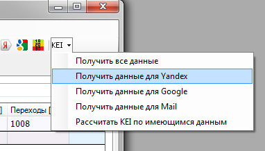 Выбор поисковой системы