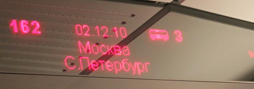 SEO семинары в Санкт-Петербурге - отчет о поездке