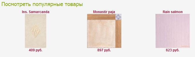 Отображение информации о продукте