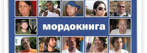 Учитывается ли Facebook при ранжировании?