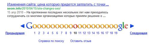 Как заставить Google выводить дополнительную информацию в поисковой выдаче в виде списка?