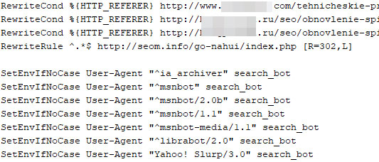 ВебАрхив заблокирован на уровне сервера